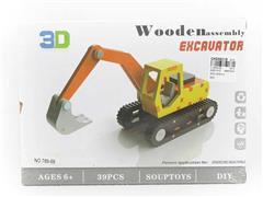 3D Wooden Excavator toys