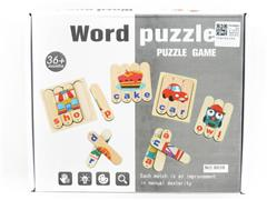 Wooden Word Puzzle toys