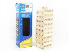 Wooden Intellect Magic Block toys