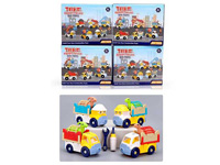 Diy Construction Truck(4S) toys