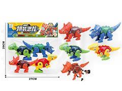 Diy Dinosaur(4in1)
