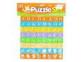 Puzzle Set(64pcs)