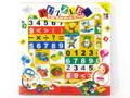 Puzzle Set(144pcs)