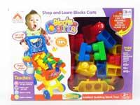 Blocks(39PCS)