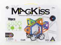 Magnetic Block(70PCS)