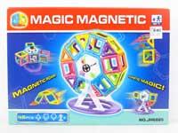 Magnetic Block(46pcs)