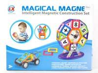 Magnetic Block(62PCS)