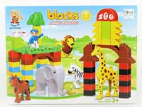Blocks(68pcs)