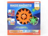 Magic Blocks(20pcs)