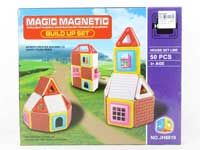 Magic Block(50pcs)