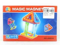 Magic Blocks(12PCS)