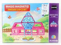 Magnetic Block(55pcs)