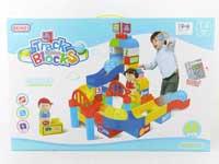 Blocks(65pcs)