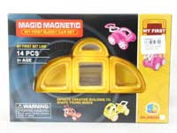 Magnetic Block(14pcs)