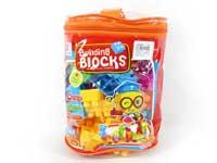 Blocks(74pcs)