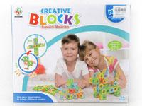 Blocks(64pcs)