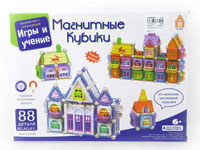 Magnetic Block W/L(88PCS)