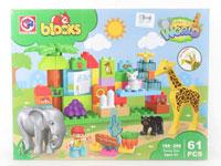 Blocks(61pcs)