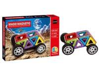 Magnetic Block(21PCS)
