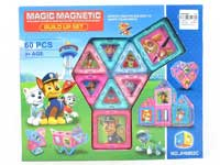 Magnetic Block(60pcs)