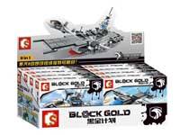 Blocks(8PCS)
