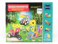 Magnetic Blocks(25PCS)
