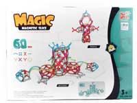 Magnetic Blocks(60pcs)