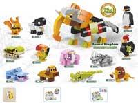 Blocks(12in1)