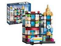 310Pcs building blocks small bricks for kids toys