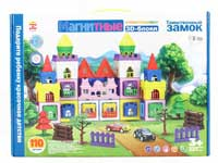 Magnetic Castle Block W/L(110PCS)