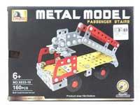 Metal Blocks(160PCS)