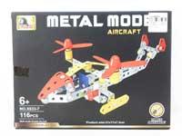 Metal Blocks(116PCS)