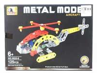 Metal Blocks(125PCS)