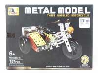 Metal Blocks(157PCS)
