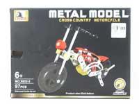Metal Blocks(97PCS)