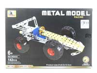 Metal Blocks(142PCS)
