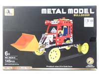 Metal Blocks(145PCS)
