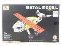 Metal Blocks(192PCS)