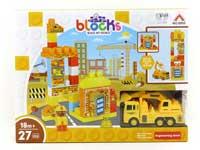 Blocks(27pcs)