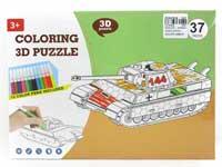 Puzzle Set(37pcs)