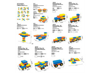 Blocks(46pcs)
