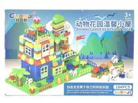Blocks(184pcs) toys