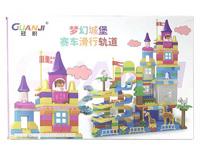 Blocks(260pcs) toys