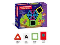 Magnetism Block(51PCS) toys