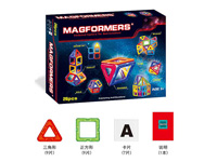 Magnetism Block(26PCS) toys