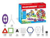 Magnetism Block(76PCS) toys