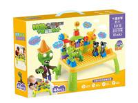 Building Block Table(46PCS) toys