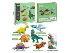 Puzzle Set toys