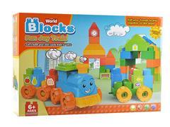 Blocks(59pcs) toys