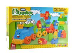Blocks(57pcs) toys